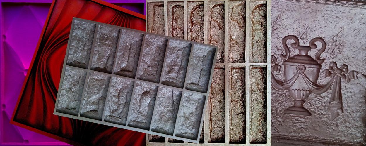 Формы для камня и формы для 3д панелей