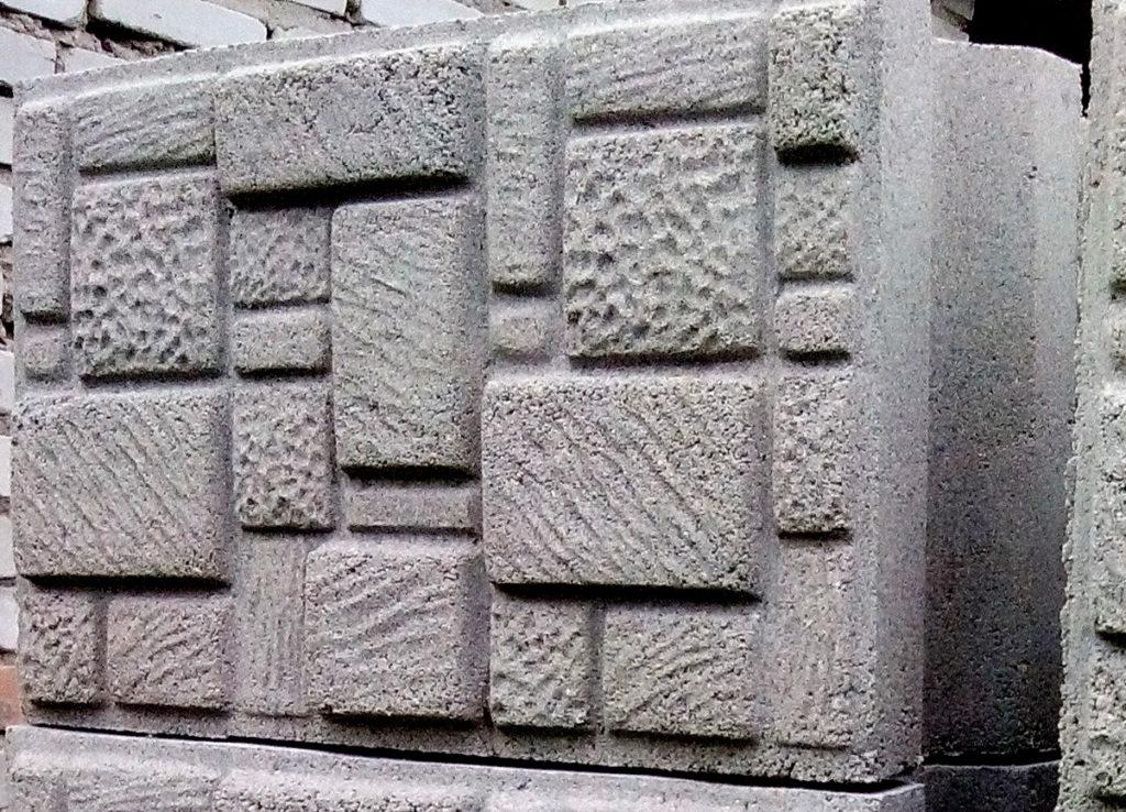 блок ряда мозайка
