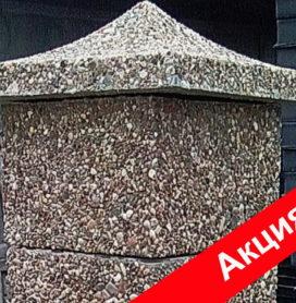 Блоки для забора бетонные. Декоративные столбы для забора