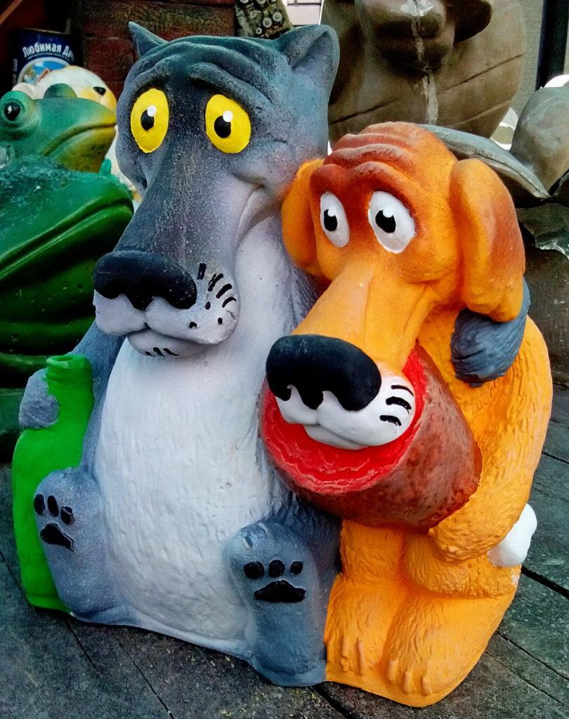 волк+собака щас спою