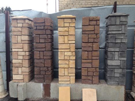 Bloki za ograjo